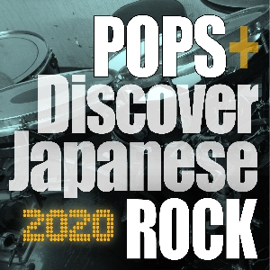 Discover Japanese Pops+Rock 2020のサムネイル